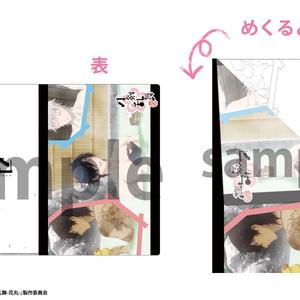 「刀剣乱舞-花丸-」セル画&原画見比べクリアファイル O