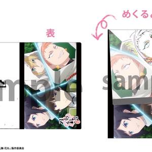 「刀剣乱舞-花丸-」セル画&原画見比べクリアファイル R