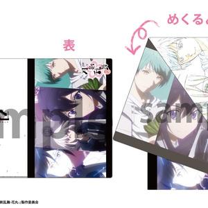 「刀剣乱舞-花丸-」セル画&原画見比べクリアファイル 4-H