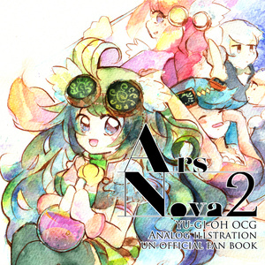 Ars Nova2
