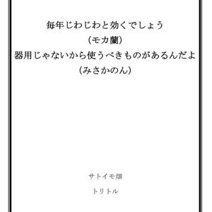 C94コピー本