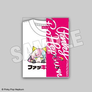 ファッキンホットTシャツ【Pinky Pop Hepburn Official】