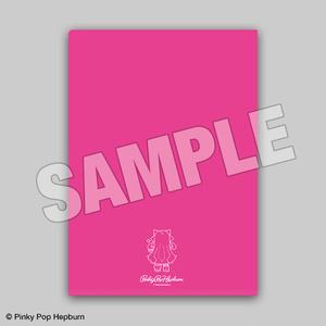 クリアファイル【Pinky Pop Hepburn Official】