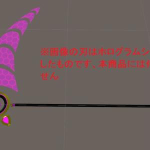 召喚大鎌「アニメーションサイス」
