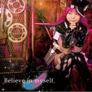 鹿角理亞 コスプレROM /Believe in myself 【C96頒布】