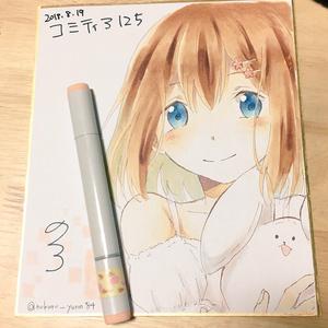 【COMITIA125】色紙 ※1点もの