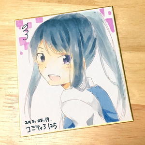 【COMITIA125】色紙小 ※1点もの