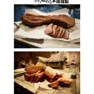 あとみっく☆みんと2 (データ版)