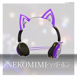 NEKOMIMIヘッドホン | 黒猫洋品店