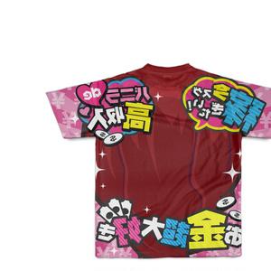 FULL♥VANILLA バニ子Tシャツ