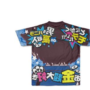 FULL♥VANILLA バニ男Tシャツ