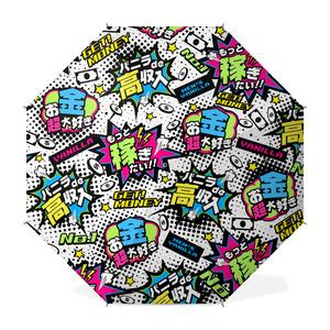 MONEY♥BOMB 傘