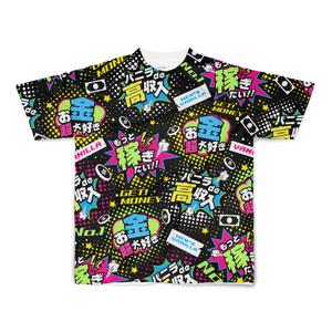 MONEY♥BOMB Tシャツ(BK)