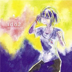 坂本真綾さん楽曲ピアノCD『ido2』