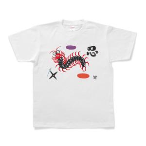 忍のTシャツ