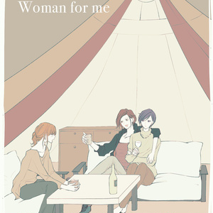Saturday -Woman for me-