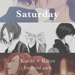 Saturday《楓✕桔梗》-Essential pack-