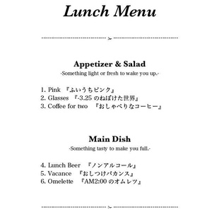 Saturday -Lunch Menu-