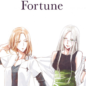 Saturday -Fortune-