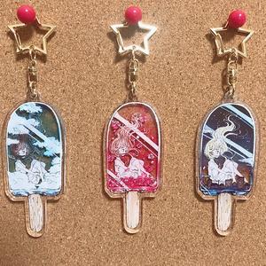 【COMITIA128】アイスキャンディーアクキー