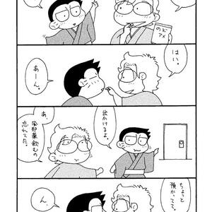 ゲイ デブ 同性婚