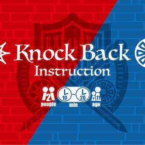 カードゲーム『Knock Back』Web Ver.