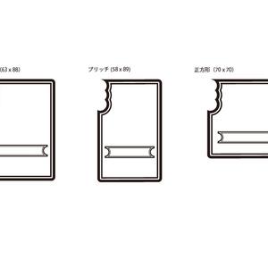 カードゲーム用素材(ダブルフレーム)