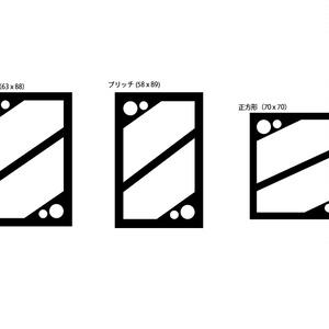 アナログゲーム用カードフレーム(マシンフレーム)