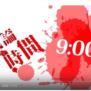 人狼議論時間タイマー動画データ(AfterEffect)