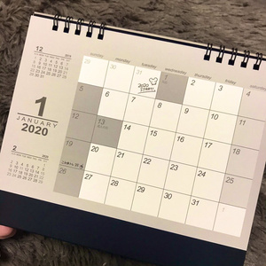 2020 FRUITBASKET CALENDAR