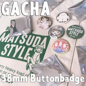【新作】ガチャ缶バッジ