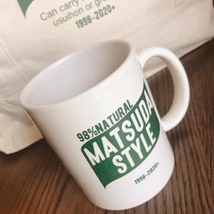 【新作】MATSUDASTYLEマグカップ