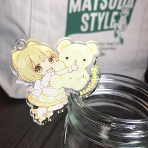 【新作】Drink me キーホルダー【プーコ】