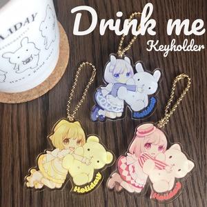 【新作】Drink me キーホルダー3種セット