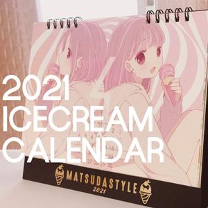 2021アイスクリームカレンダー