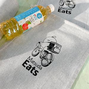 Matsuda Eats BIGサイズ巾着