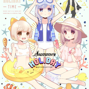 同人誌「SummerHOLIDAY」