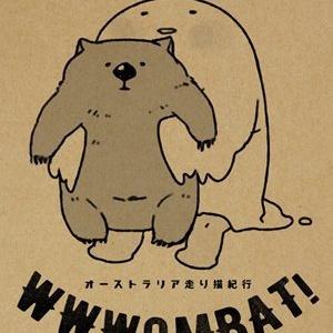 同人誌「WWWOMBAT!」