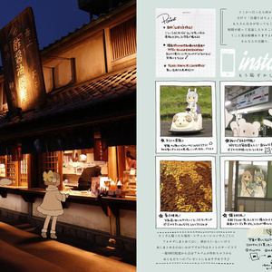 同人誌「PetitHOLIDAY」