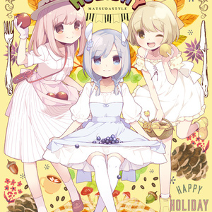 同人誌「Fruitful HOLIDAY」