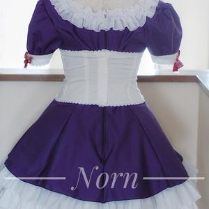 東方Project 八雲紫*コスプレ衣装