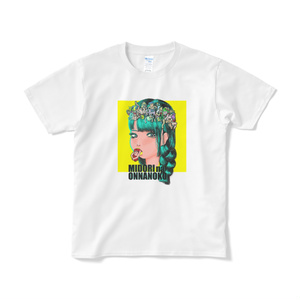 MIDORINA ONNANOKO Tシャツ