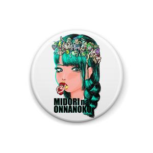 MIDORINA ONNANOKO 缶バッジ
