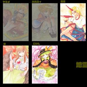 東方ワンドロ原画(花・風・地)