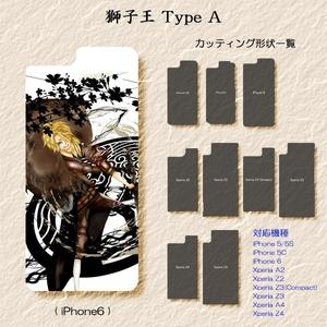 スマホケース用シール 獅子王 Type A