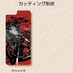 スマホケース用シール 獅子王 Type B
