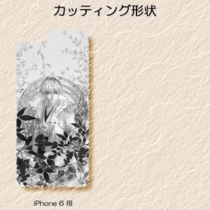 スマホケース用シール 鶴丸国永 Type B