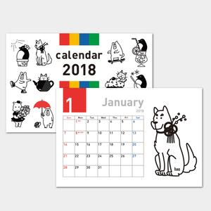 卓上カレンダー2018 ゆるかわ動物