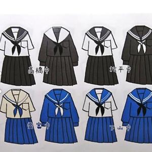 【自宅印刷版】豊田市中学校セーラー服図鑑(暫定版)