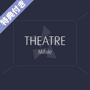 """【特典付き】1st Mini Album """"THEATRE"""""""